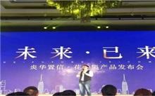 中国花协努力开创工作新局面