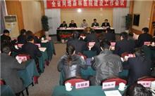 重庆市首个网络森林医院已正式投入使用
