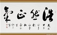 中国兰花――中华民族浩然正气与优秀品种的象征