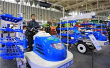 第四届中国国际农业机械展览会将在南京举行
