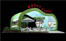 """22吨台湾水果将亮相""""海峡两岸农交会"""""""