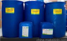 CCA-C木材防护剂