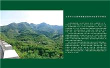 园林绿化七要点