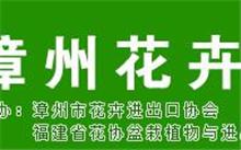 云南省花卉产业发展条例公告