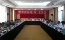 杭州市城市绿化管理条例(修订草案)