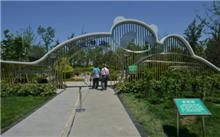 北京获得第九届中国国际园林博览会举办权