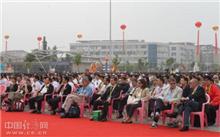 江苏泗阳将办第三届中国杨树节