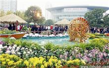 第十届中国菊花展览会参展城市预备会议召开