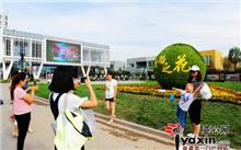 苗木花卉博览会下月呼图壁开幕