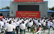辽宁省立即打响今冬明春青山工程攻坚战役
