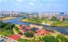 湖南:建设绿色娄底市全面部署