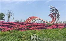 黑龙江推四春季绿化