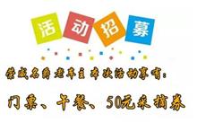 陕西:农业信息站助推农业发展星期没有淡季的苗木销售