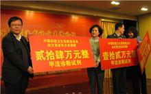 甘肃:中国绿化基金会完成一般