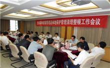 黑龙江省林业厅开展全省森林资源管理检查