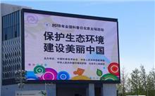 """北京:保护生态环境建设""""美丽中国"""""""