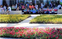 江苏:中国花卉博览会在常州开幕