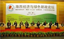 福建:白沙镇积极发展绿色经济