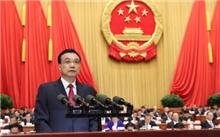 黑龙江:林业改革稳中求进