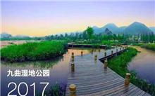 重庆:2017年将建成五三湿地自然保护区