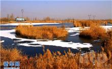甘肃:新增3个国家级湿地公园