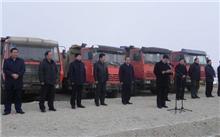 辽宁:大连开工建设生态文明
