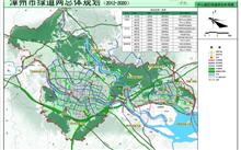 福建:漳州市绿道网建设取得阶段性成果