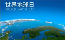 江苏:淮安对环境的污染,以建设生态家园