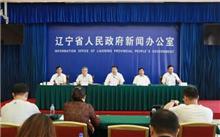 重庆:机制创新引领,促进融合武隆县林业改革