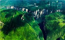 重庆:森林覆盖率超过40%