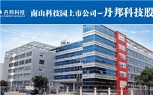 """杭州花园:被认定为""""高新技术研发中心市级企业"""""""