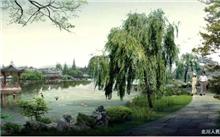 四川:宝兴社区湿地公园特色打造开辟民生新路