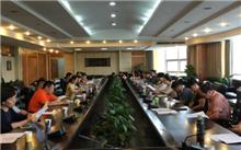 山东省:泰安市召开全市林业有害生物防控工作会议