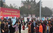 四川省:雅安市强化措施贯彻落实绿化全川行动