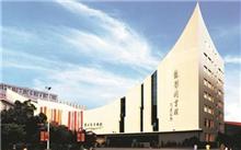 泉州:台商区首家国家3A旅游景区迎客