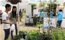 上海园林景观展家庭园艺产品精彩纷呈