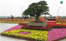 2016中国(北京)景观苗木博览会成功举办