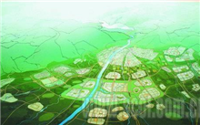 生态旅游蓝图绘就保护优先绿色发展