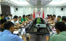 汝阳县对国庆期间森林防火进行安排部署