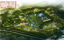 北京城市副中心园林绿化建设全面启动