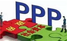 PPP项目逐步落地 文科园林业绩可期