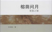 """福州建设""""榕荫工程""""计划完成534个绿化工程项目"""