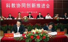 甘肃:牡丹工程研究中心获批建设