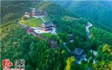 湖南:大熊山国家森林公园入选首批森林康养示范基地