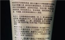 江苏春娟价格表,最新春娟价格查询-2017年2月25日