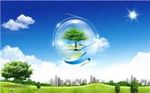 两会环保:全环保产品有助解决行业痛点