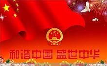 中国•嘉善第十一届杜鹃花展即将举办