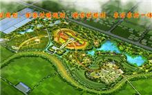 中央首提田园综合体 重庆田园综合体建设现雏形