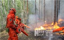 呼伦贝尔:千人扑救呼伦贝尔森林火灾正核查起火原因