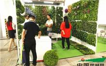 2017上海(国际)园林资材展览会隆重举行